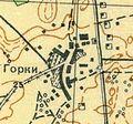 Gorki1930 5.jpg