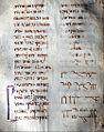 Gospel Manuscript S-405.jpg