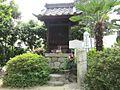 Grave of Ise Yoshimori.jpg