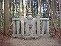 Grave of Kusunoki Masanori.jpg