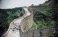 Great Wall, Badaling (10563338975).jpg