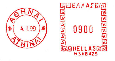 Greece stamp type D17A.jpg
