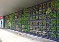 Green Wall at Strand Shopping Centre 1.jpg