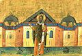 Gregory of Nyssa (Menologion of Basil II).jpg
