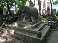 Grob Samuela Poznanskiego-Grave of Samuel Poznanski.JPG