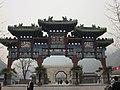 Guojifang, Juyong Pass, Beijing, China4.jpg