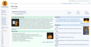 Gyaanipedia screenshot as on 23 November 2020.png