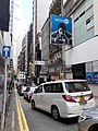 HK 中環 Central 皇后大道中 Queen's Road Central December 2019 SS2 03 Pottinger Street yellow lines.jpg