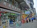 HK 九龍城 Kln City 城南道 South Wall Road Feb-2014 ZR2 Sun Cheong Paints shop.JPG