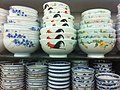 HK 灣仔道 Wan Chai Road 興記 Hing Kee shop - 雞公碗 Cock Bowls Feb-2012.jpg