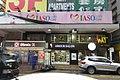 HK 灣仔 Wan Chai 分域街 Fenwick Street Amour Salon Barber shop n Circle K Sun Kai Mansion August 2017 IX1.jpg