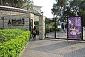 HK 薄扶林 139 PFL Road 伯大尼修道院 Béthanie 香港演藝學院 HKAPA The Academy's Landmark Heritage Campus name sign n gate Open Day March 2017 IX1.jpg