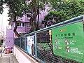 HK 西營盤 Sai Ying Pun 第三街遊樂場 Third Street Playground 公園 LCSD park name sign August 2018 SSG.jpg