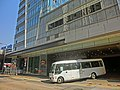 HK 西環 Sai Ying Pun 水街 Water Street 167 Connaught Road West 香港萬怡酒店 Courtyard by Marriott Hong Kong hotel shuttle minibus Jan-2014.JPG