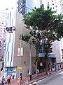 HK 香港 Admiralty 金鐘道 Queensway October 2018 SSG OZO Hotel.jpg
