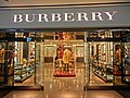 HK Admiralty 太古廣場 Pacific Place shop clothing Burberry interior 7-Nov-2013.JPG