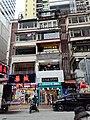 HK CWB 銅鑼灣 Causeway Bay 景隆街 Cannon Street shops near 謝斐道 Jaffe Road April 2020 SS2 11.jpg