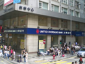 United Overseas Bank - One of UOB's branches in Hong Kong