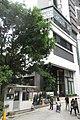 HK Mid-levels 興漢道 Hing Hon Road management office house n The Summa August 2017 IX1.jpg