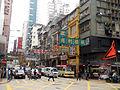 HK MongKok Nos 600-606 ShanghaiStreet.JPG