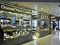 HK Mong Kok Pioneer Centre shop Oriental Watch Company Sept-2012.JPG