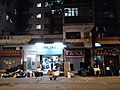 HK SSP 深水埗 Sham Shui Po 大南街 Tai Nan Street night May 2018 LGM 01.jpg