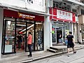 HK SYP 西營盤 Sai Ying Pun 第二街 Second Street August 2020 SS2 05.jpg