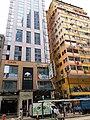 HK SYP 西環 Sai Ying Pun 德輔道西 Des Voeux Road West 11am April 2020 SS2 32.jpg