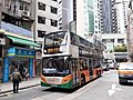HK SYP 西環 Sai Ying Pun 皇后大道西 Queen's Road West 13pm April 2020 SS2 09.jpg