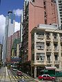 HK Sai Ying Pun Tramway Gov of the PRChina n Centre Street.JPG