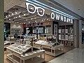 HK TKO 坑口 Hang Hau 常寧路 Sheung Ning Road Hau Tak Estate TKO Gateway mall October 2020 SS2 20.jpg