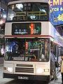 HK TST night Nathan Road KMB 98D 坑口 Hang Hau North.JPG