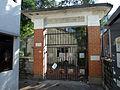 HK TaiWaiPublicSchool.JPG