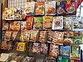 HK WC 灣仔 Wan Chai 堡靈頓道 Bowrington Road 菜肉食街市場 street market February 2021 SS2 23.jpg