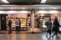 HK YMT night 油麻地站 Yau Ma Tei MTR Station concourse shop March 2019 IX2 09.jpg