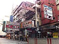HK YTM Jordan Nathan Road 西貢街 Saigon Street 儉德大廈 Kim Tak Building shops Jan-2014.JPG