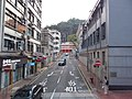 HK tram 7 view 港島東區 Eastern District 西灣河 Sai Wan Ho 筲箕灣道 Shau Kei Wan Road March 2021 SSG 32.jpg