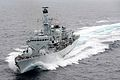 HMS Montrose MOD 45154448.jpg