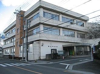 Hatoyama, Saitama - Hatoyama town office