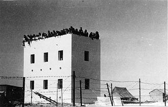 Hatzerim - Members of the Palmach on a treck from Ashdot Ya'akov to Masada. Hatzerim 1947