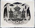Hawaiian Royal Crest (2), from Brother Bertram Photograph Collection.jpg