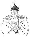 He Jiaju(Qing Dynasty).jpg