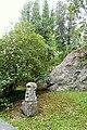 Head - Parco dei Mostri - Bomarzo, Italy - DSC02421.jpg