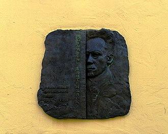 Continental-Kunstfilm - Memorial tablet to Heinrich Lautensack at his birthplace in Vilshofen an der Donau