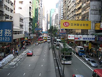 Hennessy Road - Hennessy Road in Wanchai