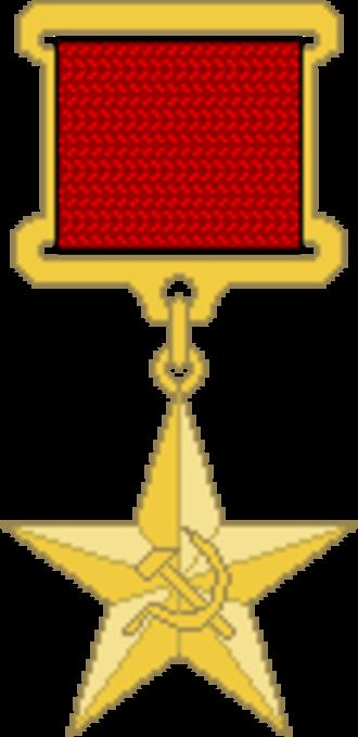 Yuri Andropov - Image: Hero of Socialist Labor medal