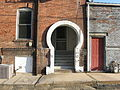 Hickmany Kentucky Keyhole door 1.jpg