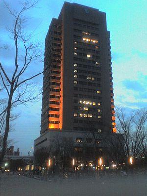 Higashiōsaka - Higashiōsaka municipal office.