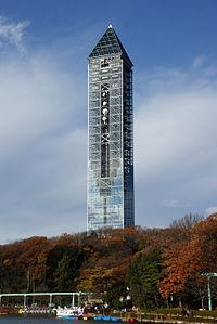Higashiyama Sky Tower - 01.JPG