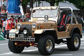 Image illustrative de l'article Jeep CJ
